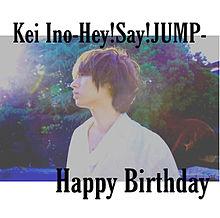 Happy Birthday!        原画→の画像(#HAPPYBIRTHDAYに関連した画像)