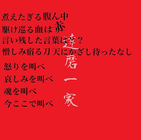 歌詞画の画像(プリ画像)