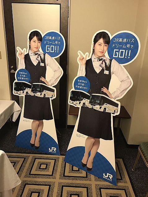 横山由依(ゆいはん)総監督の画像(プリ画像)