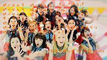 E-girls 歌詞画