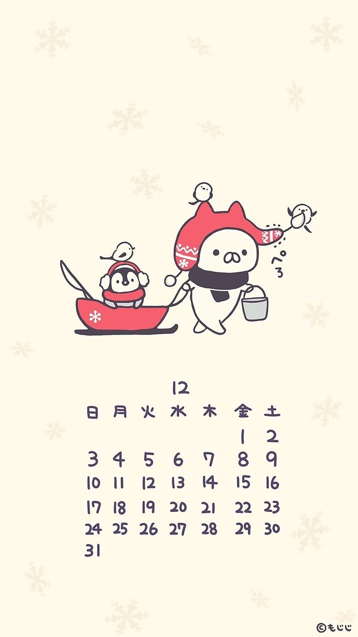 猫ペン日和カレンダー 公式 完全無料画像検索のプリ画像 Bygmo