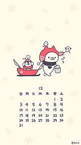 猫ペン日和カレンダー〜公式〜 プリ画像