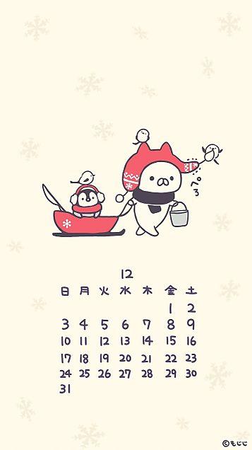 猫ペン日和カレンダー〜公式〜の画像(プリ画像)