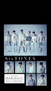 SixTONES ロック画面の画像(sixtones ロック画面に関連した画像)