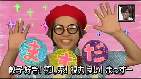 増田貴久の画像(プリ画像)