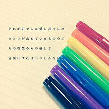 保存→画質UPの画像(プリ画像)