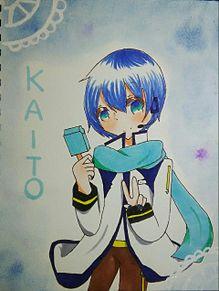 KAITO初描き(・౪・) プリ画像