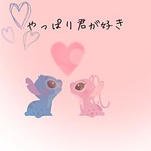 ハートч(゜д゜ч)ぷり〜ずの画像(恋愛に関連した画像)