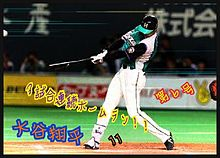 大谷翔平!3試合連続ホームラン!の画像(プリ画像)