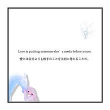 アナと雪の女王 名言の画像(雪に関連した画像)