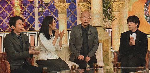 朝まで櫻井・有吉THE夜会 保存→💟の画像 プリ画像