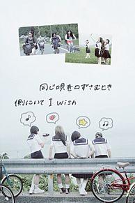Good-bye daysの画像(三浦透子に関連した画像)