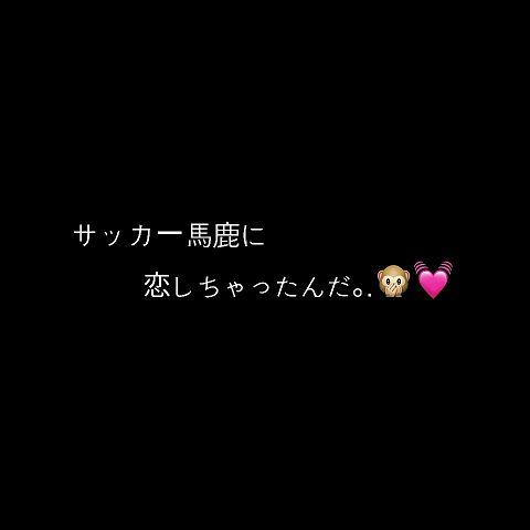 詳細へGO !!の画像(プリ画像)