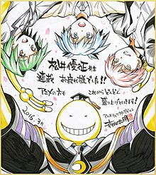 暗殺教室の画像(松井優征に関連した画像)