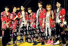 関ジャニ∞ BJの画像(フィルターに関連した画像)