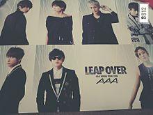 LEAP OVER ポスターの画像(プリ画像)