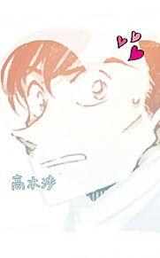 コナン名探偵の画像(高木渉に関連した画像)