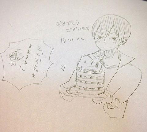 及川徹生誕祭2016の画像(プリ画像)