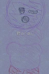 過去絵リメイク カービィ&エンデ・ニルの画像(カービィに関連した画像)