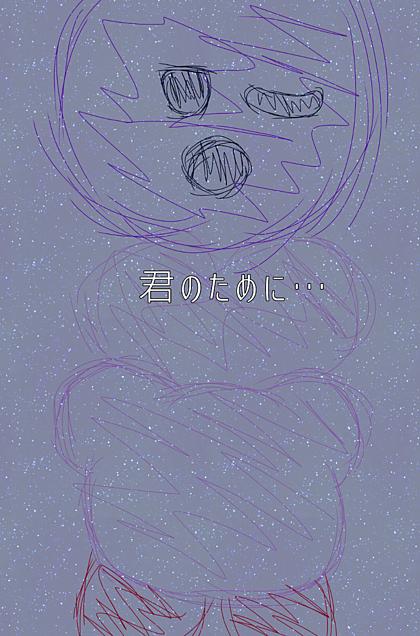 過去絵リメイク カービィ&エンデ・ニルの画像(プリ画像)