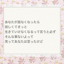 aiko  ドライヤーの画像(ドライヤーに関連した画像)