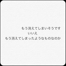 aiko  ドライヤー  2の画像(ドライヤーに関連した画像)