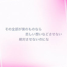 back number  世田谷ラブストーリーの画像(ラブストーリーに関連した画像)