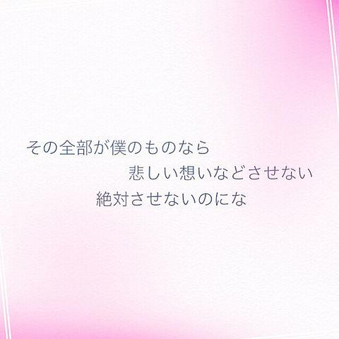 back number  世田谷ラブストーリーの画像 プリ画像