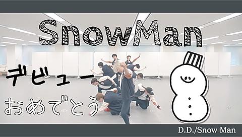 SnowManの画像(プリ画像)