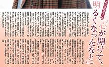 木村文乃さん プリ画像