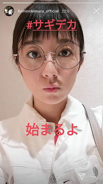 かわいい 木村 文乃