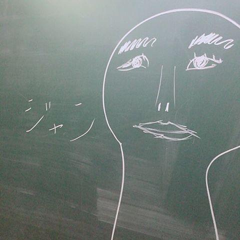 SUPER★DRAGONの画像(プリ画像)