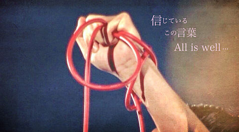 Start!!!!!!!!の画像(プリ画像)