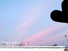 綺麗な空の画像(綺麗なに関連した画像)