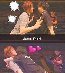 Junta Daiki プリ画像