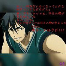 ユキノ様リクエスト!の画像(プリ画像)
