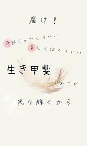 歌詞 髭 男爵 宿命 【Official髭男dism/宿命】歌詞の意味を徹底解釈!「熱闘甲子園2019」テーマソングに迫る!