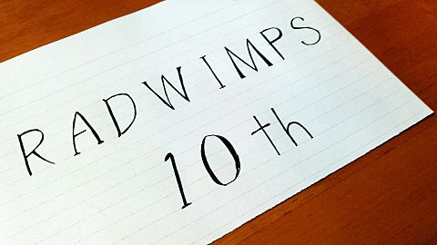 RADWIMPSの画像(プリ画像)