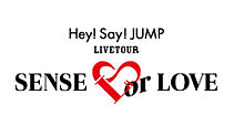SENSE or LOVE ロゴの画像(SENSEorLOVEに関連した画像)