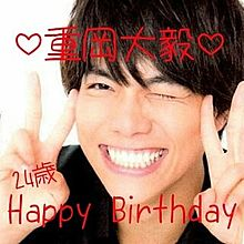 .*・♥゚Happy Birthday ♬ °・♥*.