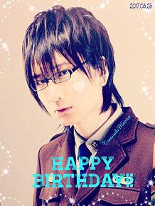 【前野智昭】Happy Birthday!!の画像(プリ画像)