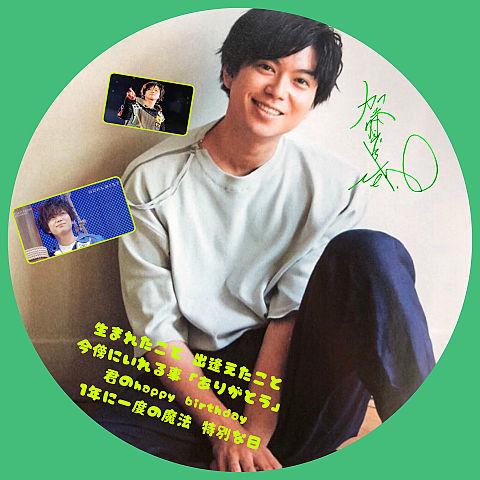 ゆいちゃん happy birthday!🎊🎂の画像(プリ画像)
