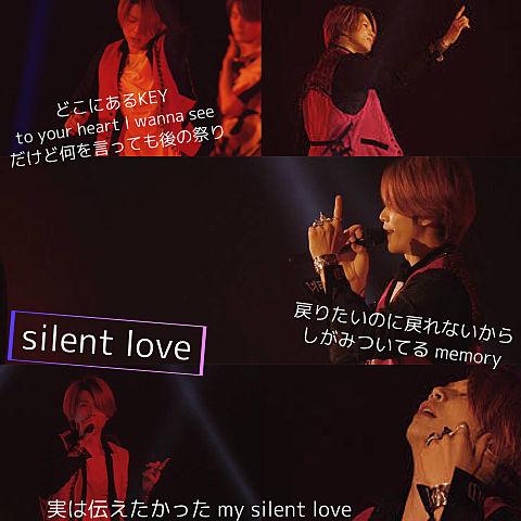 silent love まっすーの画像(プリ画像)