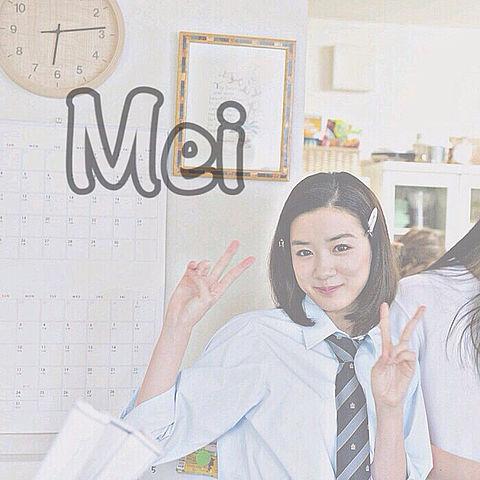 永野芽郁/Nagano Meiの画像(プリ画像)