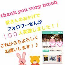 ありがとうございます!感謝です♪の画像(プリ画像)