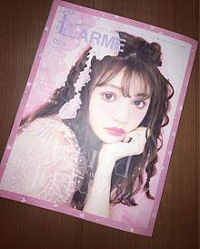 ピンク pink ぴんくの画像(ピンクPINKぴんくに関連した画像)