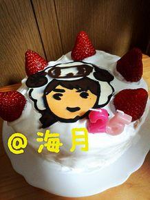 玉ちゃんのお誕生日ケーキの画像(プリ画像)