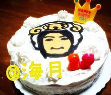 横顔さんお誕生日ケーキの画像(プリ画像)