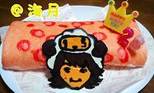 太ちゃんお誕生日ケーキ♡の画像(プリ画像)