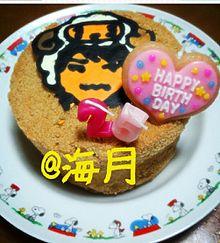 ニカちゃんのお誕生日ケーキの画像(プリ画像)